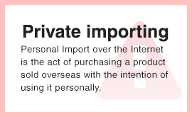 Private importing