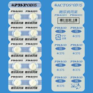 Actos OD Tablets 15  20tablets