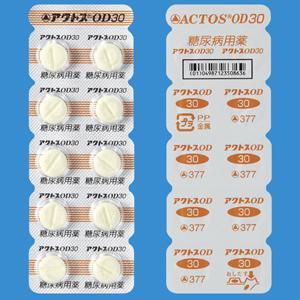 Actos OD Tablets 30: 100 tablets