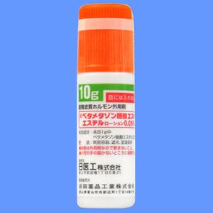 Anflavate 0.05% Lotion : 10g x 10tubes