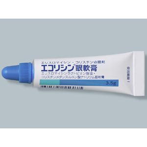 Ecolicin Ophthalmic Ointment 3.5gx3tubes