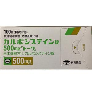 Carbocisteine Tablets 500mg 100's