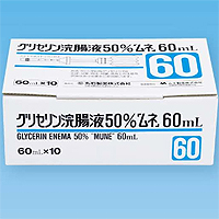 Glycerin Enema MUNE 60ml : 10bottles