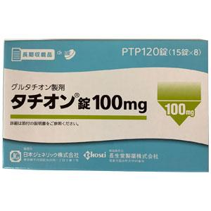 Tathion Tablets 100mg : 120 tablets