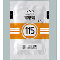 Tsumura Ireito[115] : 42bags(for two weeks)