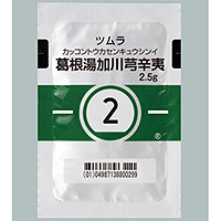 Tsumura Kakkontokasenkyuushini [2] : 42bags(for two weeks)