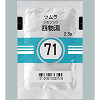 Tsumura Shimotsuto[71] : 42bags (for two weeks)