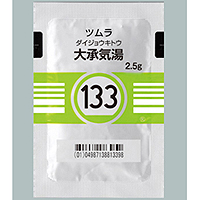 Tsumura Daijokito[133] : 42bags(for two weeks)