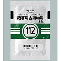 Tsumura Choreitogoshimotsuto[112] : 42bags (for two weeks)