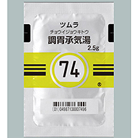 Tsumura Choijokito[74] : 42bags(for two weeks)