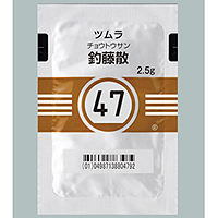 Tsumura Choutousan[47] : 42bags(for two weeks)