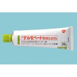Dermovate Ointment 0 05% : 30g|Natural Pharmacy