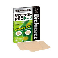 Diclotect PRO Tape : 14sheets