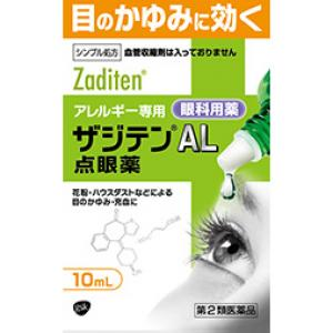 Zaditen AL Ophthalmic Solution : 10ml