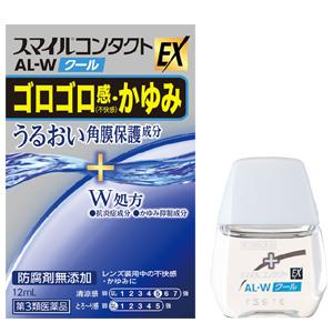 Smile Contact EX AL-W Cool : 12ml