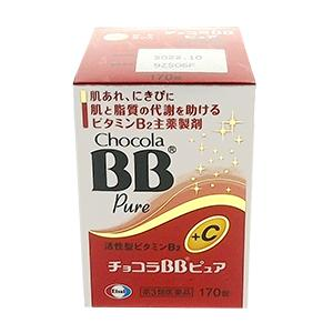 Chocola BB Pure : 170 tablets