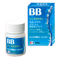 Chocola BB Lucent C : 60 tablets