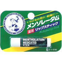 Mentholatum Medicated Lipstick: 4.5g