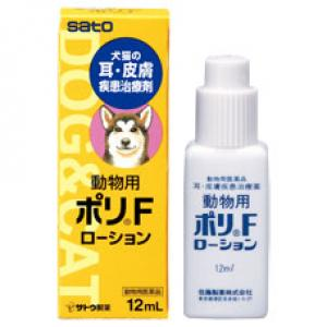 Poli F Lotion Animals : 12ml