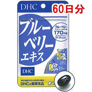DHC Blueberry extract : 120 tablets