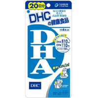 DHC DHA : 80 tablets