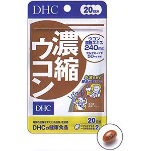 DHC Condensation Turmeric : 40 tablets