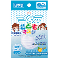 Clean Line KOWA 3D Mask Children(White) : 3sheets