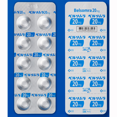 Belsomra Tablets 20mg : 20 tablets