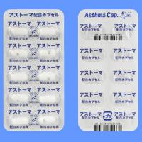 Asthma Capsules : 100's