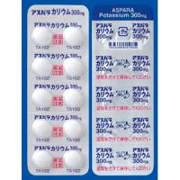 Aspara Potassium Tablets300mg : 100 tablets