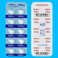 Amlodin Tablets 2.5mg : 100tablets