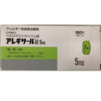 Alegysal Tablets 5mg 100Tablets