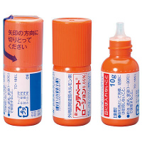 Antebate Lotion 0.05% : 10g×10 bottles