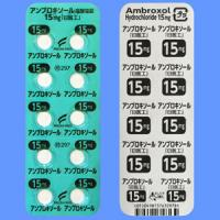 Ambroxol Hydrochloride Tablets 15mg Nichi-Iko 100Tablets