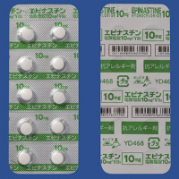 EPINASTINE HYDROCHLORIDE TABLETS 10mg 100Tablets