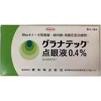 Glanatec Ophthalmic Solution 0.4% : 5ml x 5 bottles