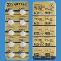 Clarithromycin Tablets 200mg TOWA 50Tablets
