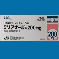 Cleanal TABLETS 200mg : 100's