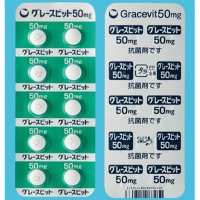 GRACEVIT TABLETS 50mg:100tablets