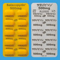 Salazopyrin Tablets 500mg:100 tablets