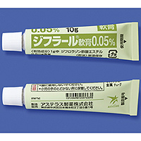 Diflal Ointment0.05% : 10g×10tubes