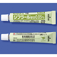 Diflal Ointment0.05% : 5g×10tubes