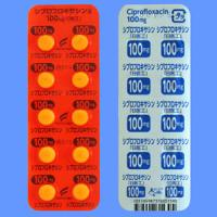 Ciprofloxacin Tablets 100mg Nichi-Iko:100 tablets