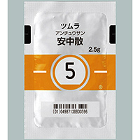 Tsumura Anchusan[5] : 42bags(for two weeks)
