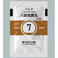 Tsumura Hachimigan[7] : 42bags(for two weeks)