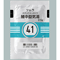 Tsumura Hochuuekkito[41] : 42bags(for two weeks)