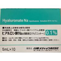 Hyalonsan Ophthalmic Solution 0.1% : 5ml x 10 bottles