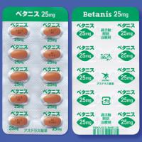 Betanis Tablets 25mg 20Tablets