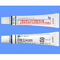 BETAMETHASONE DIPROPIONATE CREAM 0.064% TEIKOKU : 5g×10tubes