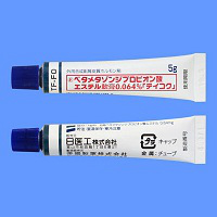 BETAMETHASONE DIPROPIONATE OINTMENT 0.064% TEIKOKU : 5g×10tubes